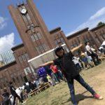 東大の文化祭「五月祭」は、子どもと十分楽しめるイベントでした!