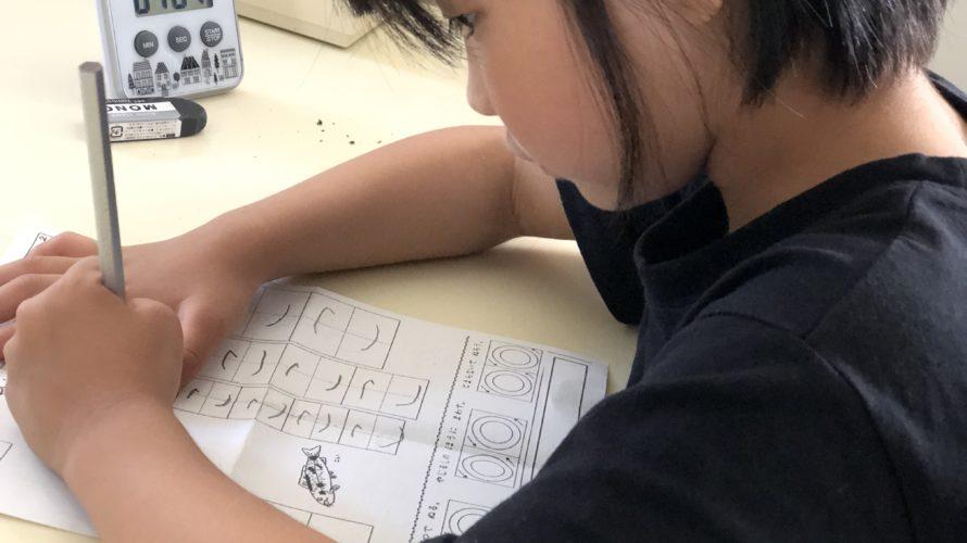 バイリンガル子育てをしていく上での学校の宿題との付き合い方