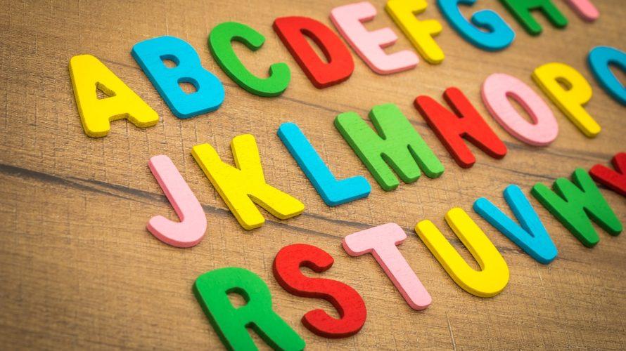 我が子が「英語イヤ!」と言っても、英語を第二言語として意識し始めても大丈夫!
