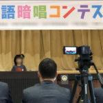 こどもの自己肯定感育てとなった小学生英語スピーチコンテスト