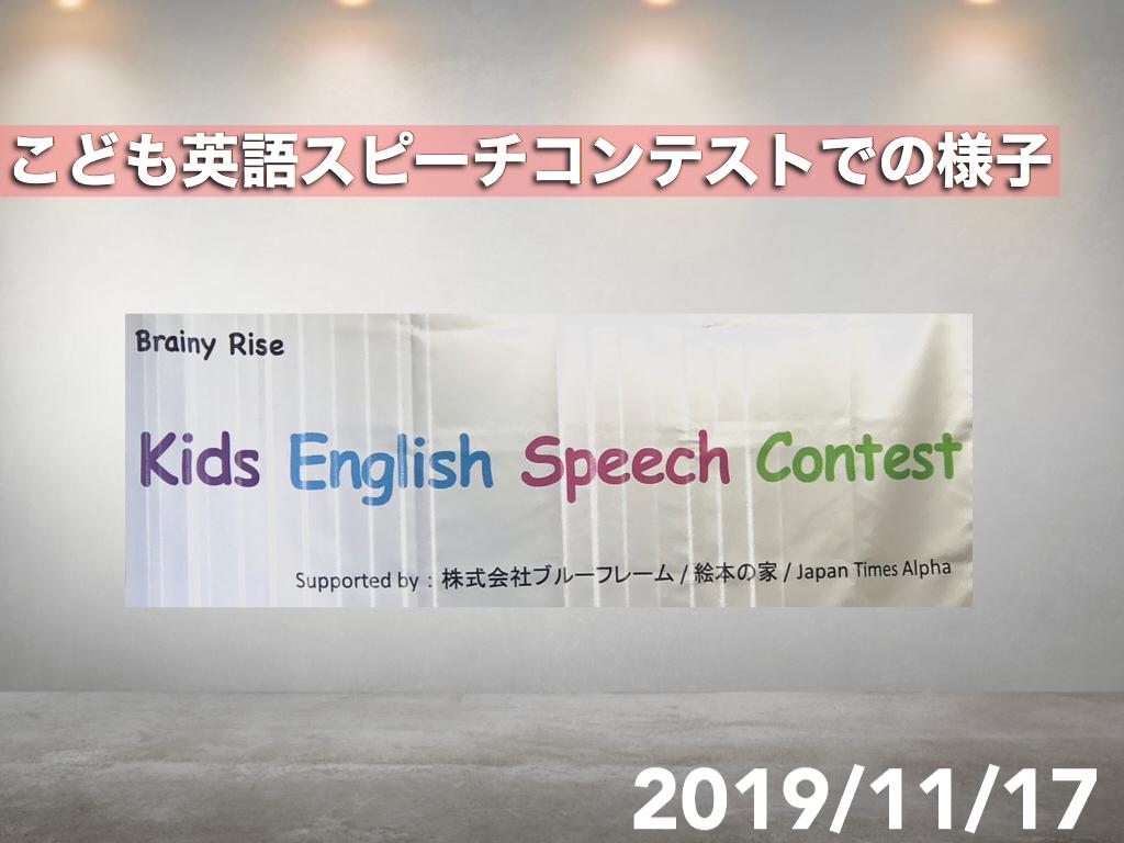 こども英語スピーチコンテストのシナリオ作りに役立った英語絵本と日本語絵本