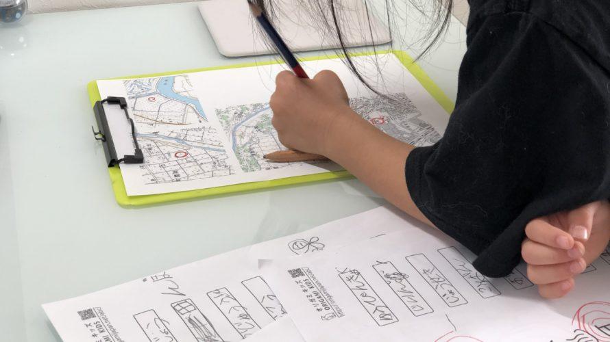 オンラインカレッジのこどもたちと行ったLEGO遊びから広がり地図遊びをした休校期間のホームスクーリング