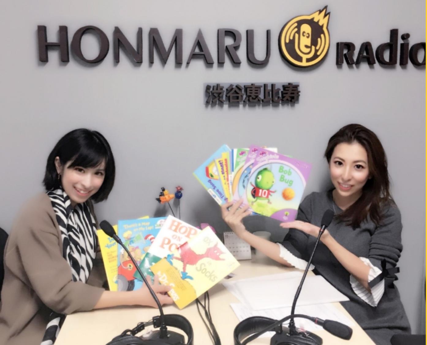 坂和香織さんのラジオ